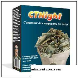 Forex Cash Builder CTNight