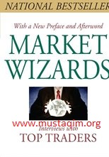 Must getbest forex and currency exchange trading books 11 books market wizards jack d schwager fandeluxe Gallery